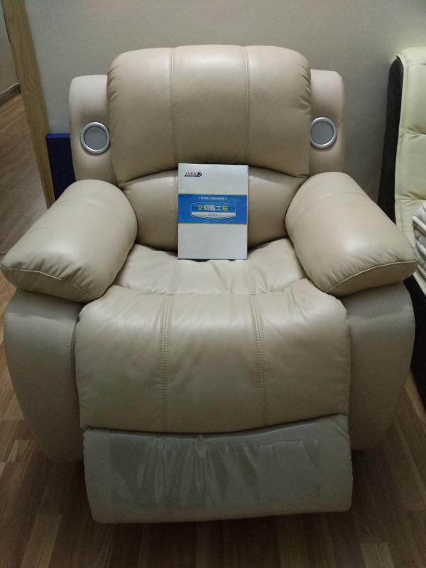 音乐放松椅心理设备TH-YB25电动小牛皮情绪宣泄工具
