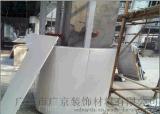 白色包柱铝单板、白色包柱铝板【白色柱子系列】
