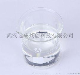聚乙二醇|CAS: 25322-68-3|现货