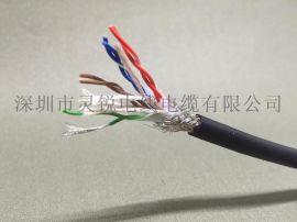 Gige工业相机线90度直角带螺丝固定高柔拖链网线 RJ45水晶头8P8C