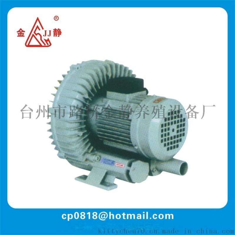 550W旋渦氣泵 XGB-550高壓氣泵