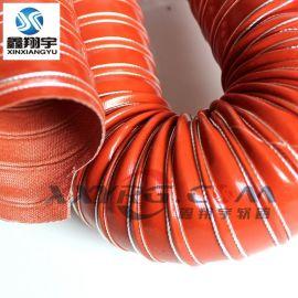 鑫翔宇XY-0406耐高溫阻燃桔紅色高溫通排風管