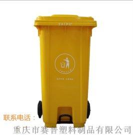 黄色垃圾桶 240L中间脚踏垃圾桶