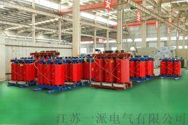 大庆供应旭变SCBH15非晶合金干式变压器30KVA   厂家直销