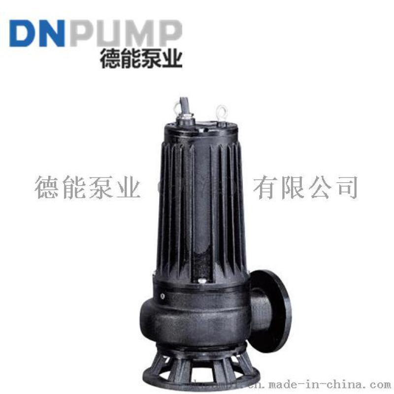 天津大流量潜水排污泵型号大全_提供简易安装