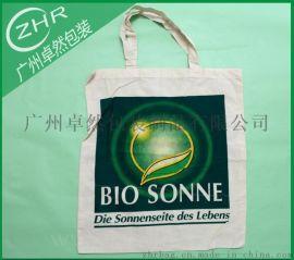 厂家供应定做环保袋 手提广告帆布袋 数码印刷