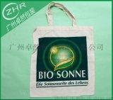 廠家供應定做環保袋 手提廣告帆布袋 數碼印刷