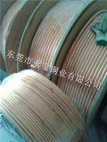 TP2紫铜盘管 R410A空调无缝铜管