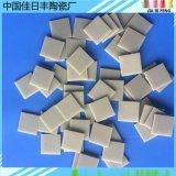 氮化鋁陶瓷片1*20*25耐高溫陶瓷片加工陶瓷散熱片AIN陶瓷片廠家