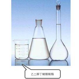 現貨供應高品質化工原料乙二醇丁醚醋酸酯