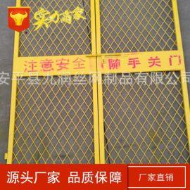 工地电梯井口安全防护门 人货电梯安全门 施工防护网