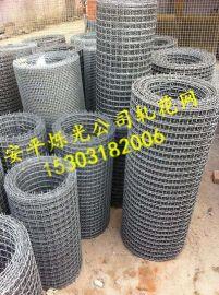 鐵絲軋花網 養殖軋花網 工地礦篩用粗絲軋花網