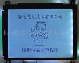 低電壓3V/3.3V驅動的LCD,液晶屏