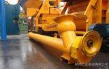 螺旋輸送LSY250-6 混凝土攪拌混合 機 站 億立實業