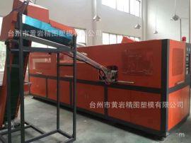河南省一出四全自动吹瓶机厂家
