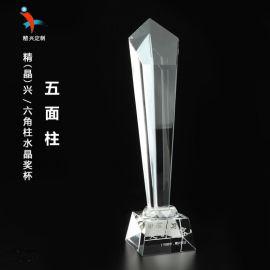 银行保险销售员业绩奖杯 团队水晶奖杯刻字订制