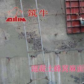 筑牛牌环氧树脂胶泥厂家现货供应枣庄耐酸胶泥
