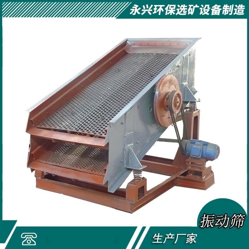 江西永興 脫水篩 多功能細沙回收機 選礦礦物脫水設備