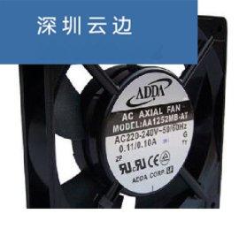 ADDA散热风扇|轴流风机|直流散热风扇|交流散热风扇AA1252MB-AT