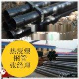 北京發 熱浸塑鋼管%200*4.0熱浸塑鋼管現貨批發價