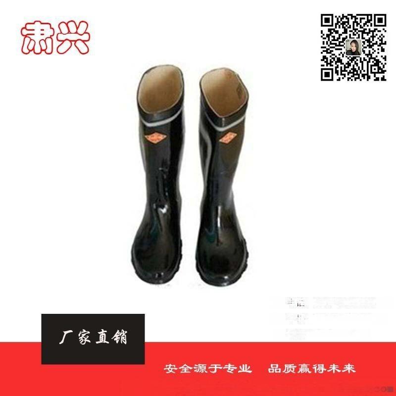 厂家直销25KV 双安牌绝缘靴 高压耐高温绝缘靴