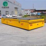 哈爾濱運輸殼體蓄電池供電無軌搬運車新品熱賣