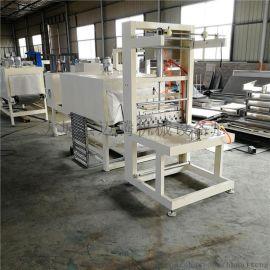 pe膜热收缩包装机 玻璃水收缩膜包装机设备