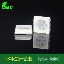 台湾光磊进口芯片 3528贴片红外线发射管 940nm红外0.1W发光二极管
