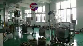 核桃包装机,坚果包装机,食品包装机械