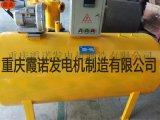 霞诺ZYWY增压稳压系统