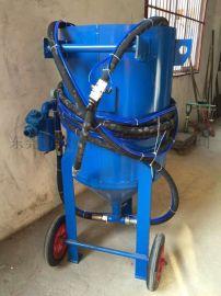 移动式喷砂机 压力式喷砂机 移动压力式喷砂机