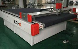 爱科BKL2516自动送料沙发软床电脑裁剪机
