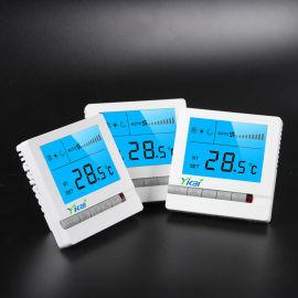 中央空调温控器YK-PG-7A型液晶控制面板