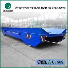 拖线轨道车拖链有效保护电缆 50T拖缆轨道平车