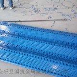 防風抑塵網簡介 雙層擋風網牆