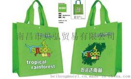 鹰潭环保袋厂家专业定制无纺布袋购物袋专业快速市内免费送货