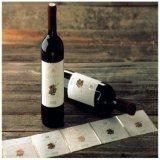 供应不干胶透明标签 红酒标签 条码不干胶标签纸 PET条码标签纸
