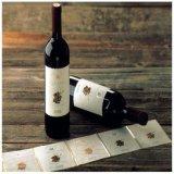 供應不乾膠透明標籤 紅酒標籤 條碼不乾膠標籤紙 PET條碼標籤紙
