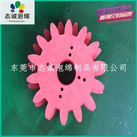 志诚直销 EVA植绒异形雕刻球 EVA齿轮 泡绵海绵齿轮