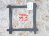 重庆厂家直销钢塑土工格栅 双向拉伸钢塑土工格栅
