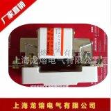 上海龙熔电气快速熔断器117NH0-660/35A