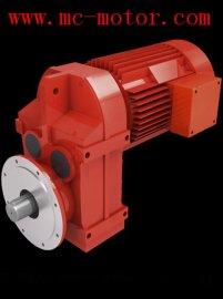 減速機,邁傳MTPF97平行軸斜齒輪減速機廠家直銷