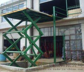 南宁市大连市启运剪叉式升降货梯汽车举升机简易货梯