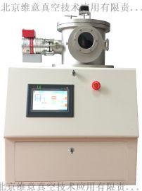 维意真空小型4英寸热蒸发镀膜机