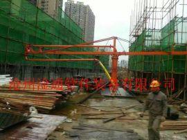 厂家生产制造混凝土布料机、液压布料机12-18m