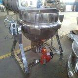 恆久工廠食堂大鍋飯夾層鍋