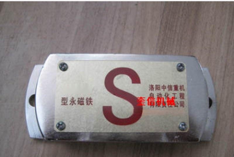 TS250磁鐵TCK磁開關配套磁鐵單極性烏魯木齊
