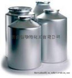 三氟丙酮酸乙酯 13081-18-0