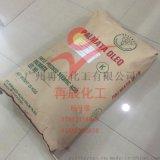印尼綠寶硬脂酸1801十八酸
