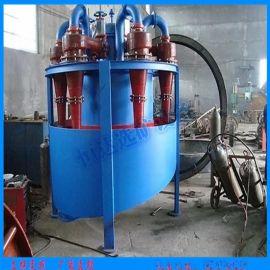 分级脱水脱泥设备旋流器优质水力旋流器 矿用水力旋流器组
